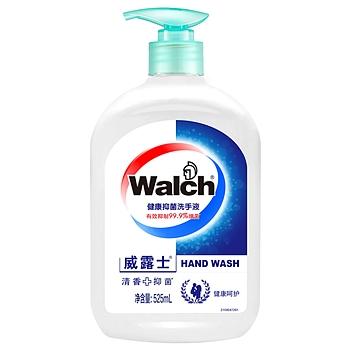 威露士 Walch 健康抑菌洗手液 525ml/瓶 24瓶/箱 (健康呵护)