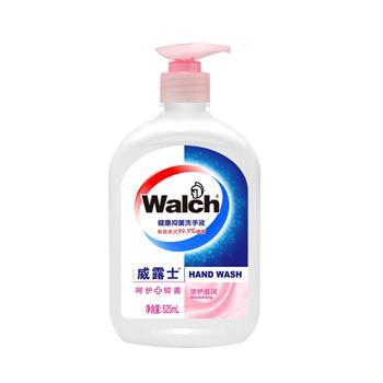 威露士 Walch 健康抑菌洗手液 525ml/瓶 24瓶/箱 (倍护滋润)
