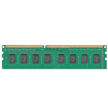 金士顿 Kingston 台式机内存 KVR16N11S8/4G DDR3 1600 4G