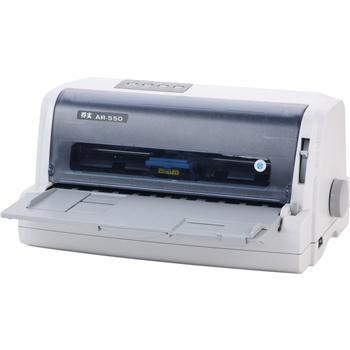 得实 DASCOM 80列高效型平推票据针式打印机 AR-550