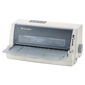 得实 DASCOM 82列平推票据针式打印机 DS-1100II+ (DB)