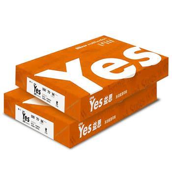益思 YES (橙) 复印纸 A4 70g 500张/包 8包/箱