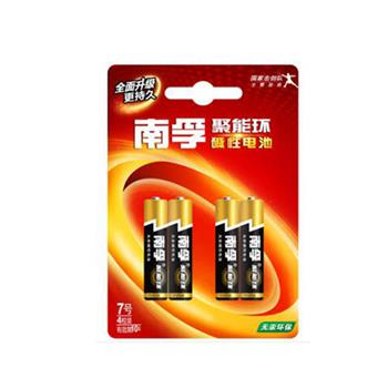 南孚 NANFU 碱性干电池 7号 (无汞)(4粒装) (仅限陕西西安)