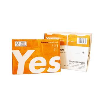益思 YES (橙)复印纸 A4 70g 500张/包 5包/箱