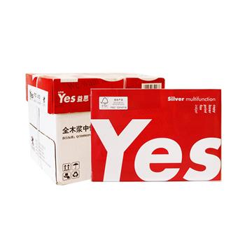 益思 YES (红)复印纸 A3 70g 500张/包 5包/箱