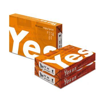 益思 YES (黄)复印纸 A4 70g 500张/包 5包/箱