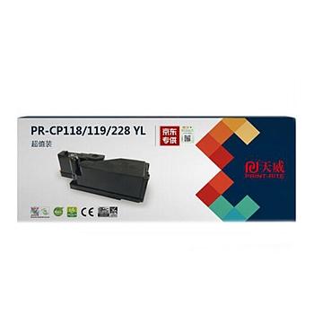 天威 PRINT-RITE 粉盒 CP118/119/228 (黄) 适用富士施乐CP118w CM118w CP228w CM228fw CP119w