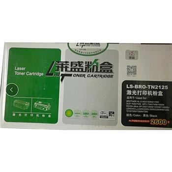 莱盛 Laser 硒鼓 TN2125 适用于兄弟 2150 2170 7030