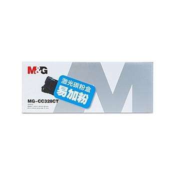 晨光 M&G 墨盒 MG-CC328CT 适用 佳能 MF4570/MF4550/MF4450/MF4412/MF4452/MF4410DN/ IC D520