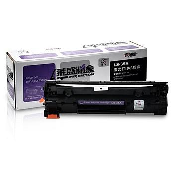 莱盛 Laser 硒鼓 LS-35A (黑色) 适用于惠普 P1005/P1006/35A佳能LBP 3018/CRG912