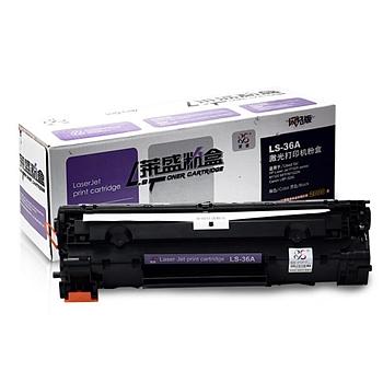 莱盛 Laser 硒鼓 LS-36A (黑色) 适用于惠普 P1505/M1120/M1522佳能 3250
