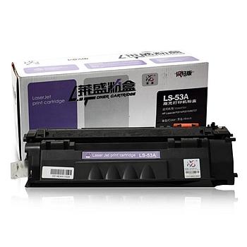 莱盛 Laser 硒鼓 LS-53A (黑色) 适用于惠普 P2014/P2015/P2015D/P2015DN
