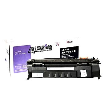 莱盛 Laser 硒鼓 LS-49A (黑色) 适用惠普 1160/1320/1320n/1320tn/3390/3392 佳能 3300