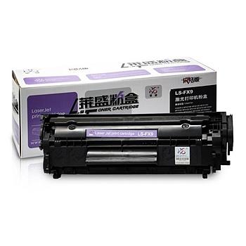 莱盛 Laser 硒鼓 LS-FX9 (黑色) 适用于佳能 FX9,L100/120,IC MF 4122/4120/415