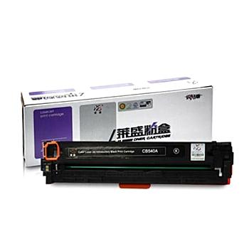 莱盛 Laser 硒鼓 LS-CB540A (黑) 适用佳能8050 (仅限湖北)