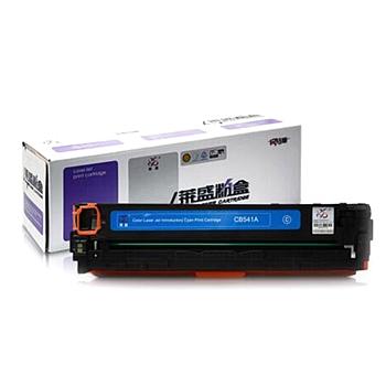 莱盛 Laser 硒鼓 LS-CB541A (蓝) 适用佳能8050 (仅限湖北)