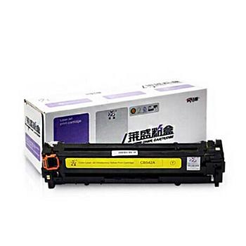 莱盛 Laser 硒鼓 LS-CB542A (黄) 适用佳能8050 (仅限湖北)