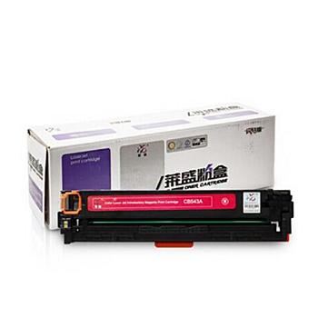 莱盛 Laser 硒鼓 LS-CB543A (红) 适用佳能8050 (仅限湖北)