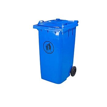 中天 垃圾桶 240L