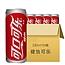 可口可乐 Cocacola 健怡 330ml (整箱销售,24瓶/箱)(大包装)