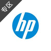 HP品牌专区