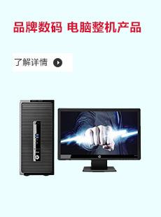 2017-IT-HB202通用