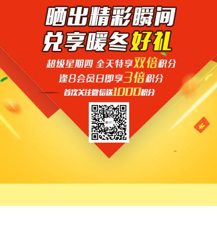 登录页广告-微信201711