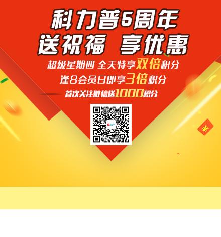 登录页广告-微信201712