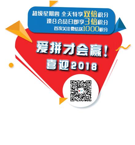 登录页广告-微信201801