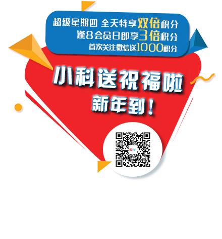 登录页广告-微信201802