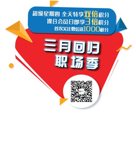 登录页广告-微信201803