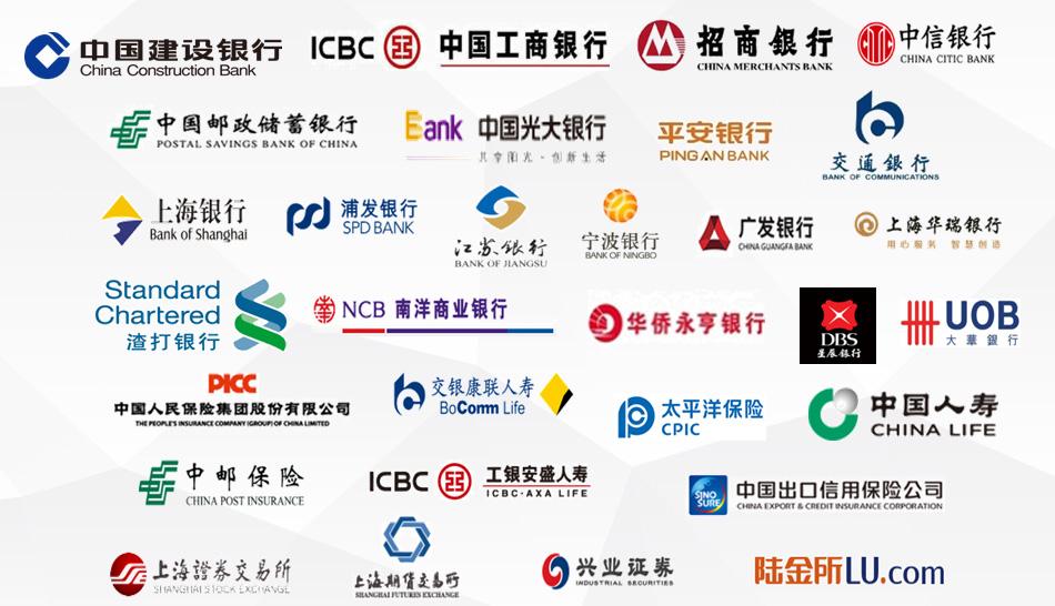 金融中标合作客户logo.jpg
