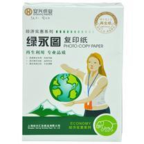 绿永图 再生复印纸 A4 80g 500张/包