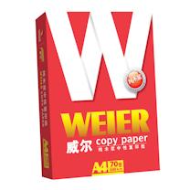 金太阳 品红威尔 纯木浆中性复印纸 A4 70g 500张/包