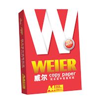金太阳 品红威尔 纯木浆中性复印纸 A4 80g 500张/包 10包/箱
