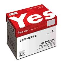 益思 YES 高白多功能复印纸 A480g 500张/包5包/箱 (大包装)