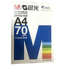 晨光 M&G 复印纸 A4 APYVQ959+A4+70g