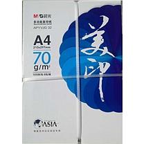 晨光 M&G 美印复印纸 A4 70G 8包/箱