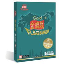 金旗舰 Gold FLAGSHIP 多功能用纸 A4 70g 500张/包