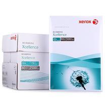 富士施乐 FUJI XEROX 卓越商务复印纸 A4 80g 500张/包 5包/箱