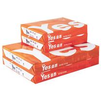 益思 YES 普白复印纸 A4 70g  500张/包 5包/箱