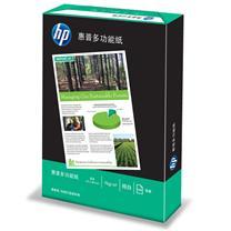 惠普 HP 多功能复印纸 纯白 A4 70g 500张/包 5包/箱