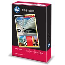 惠普 HP 多功能复印纸 高白 A4 80g 500张/包 5包/箱