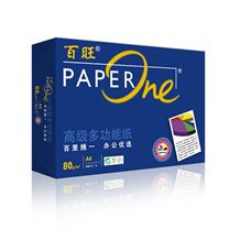蓝百旺 复印纸 A4 80G 500张/包 5包/箱