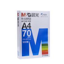 晨光 M&G 多功能复印纸 APYVS959 A4 70g  500张/包 5包/箱 (大包装)