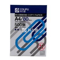 科力普 COLIPU 复印纸 CFY004 2星 A4 80g 500张/包 (新老包装更换中)