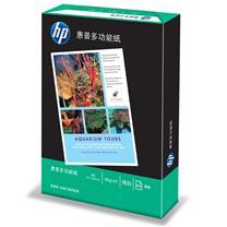 惠普 HP 多功能复印纸 纯白 A4 80g 500张/包 5包/箱