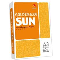 金太阳 (橙) 高白高克重复印纸 A3 80g 500张/包