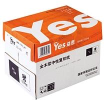 益思 YES 普白复印纸 A370g 500张/包5包/箱 (大包装)