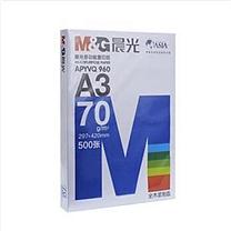 晨光 M&G 复印纸 APYVR960A